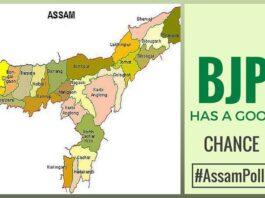 BJP has a good chance in Assam