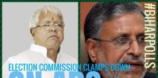 Furore over BJP ads - No more cows and clamor, EC says