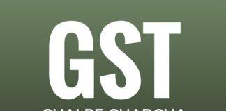 'Chai pe charcha' takes GST forward