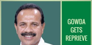 Relief for Sadananda Gowda in plot case