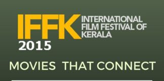 Kerala filmfest: Movies that connect with heart and mind.