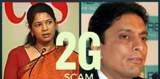 Supreme Court allows 2G accused to move Delhi High Court: setback for Kanimozhi