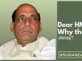 Sunanda Murder: Dear Home Minster - Who is preventing Lie detector test on Tharoor?