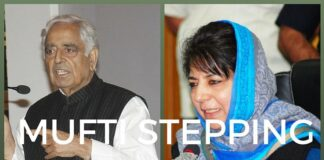 Is J & K CM Mufti stepping down before year-end?