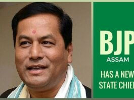 BJP has a new face in Assam