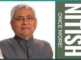 Nitish set to return to power, Grand alliance may get 135-140 seats
