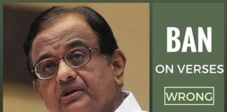 "Chidambaram confesses to the ""sin"" of banning The Satanic Verses"