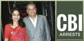 Sheena Bora murder: Former media Tycoon Peter Mukerjea arrested