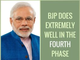 BJP narrows the lead to 90-96