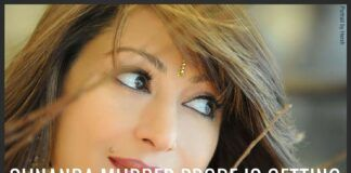 Sunanda Murder: Probe Getting Murkier