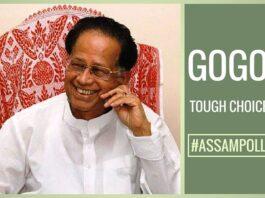 Ajmal, Prashant keep Gogoi guessing