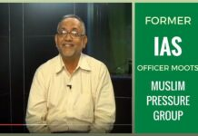 Former IAS officer moots pressure group of Indian Muslims