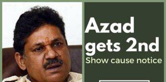 BJP set to expel Kirti