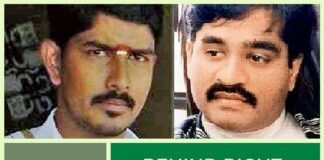 Dawood Ibrahim's role in right-wing killings