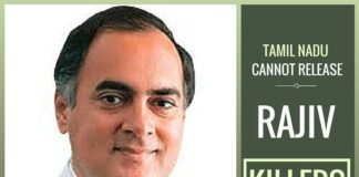 Rajiv killing: SC says TN cannot release convicts