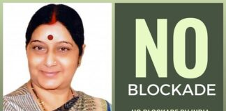 No blockade by India: Sushma on Nepal crisis