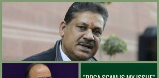 Sue me as DDCA scam is my issue: Kirti Azad