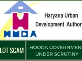 Haryana files case in industrial plot allotments; Hooda in the dock