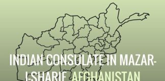 Pak footprint in attack on Indian consulate in Afghanistan alleged