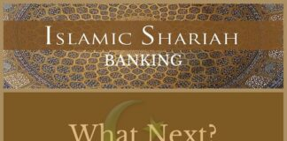 Is Reserve Bank of India (RBI) trying to introduce Shariah Banking again?