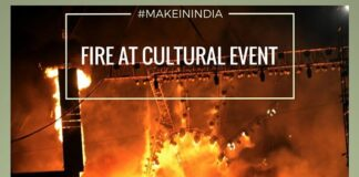 Fire in #MakeInIndia cultural event: No casualties, sabotage?