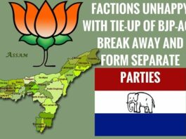BJP-AGP split in Assam