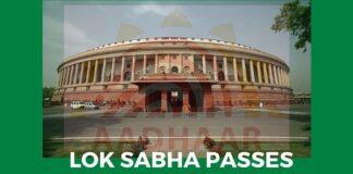 Aadhaar bill passed by Lok Sabha