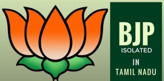 Without any alliance partners, Tamil Nadu BJP is isolated.