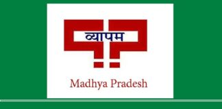 Vyapam's audit report shows wide gap
