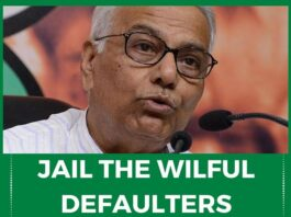 Wilful defaulters should be jailed