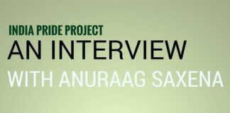 An interview with Anuraag Saxena of IPP