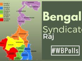 Will Bengal's nefarious syndicate raj hurt TMC?
