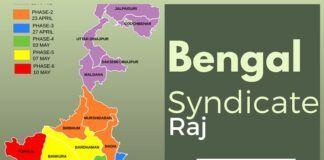 Will Bengal's nefarious syndicate raj hurt TMC?
