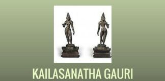 Was the bronze statue of Gauri a gift from Rajaraja Chola to the Pallavas?
