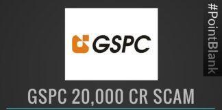 GSPC 20,000 cr scam - Mountain or a Molehill?