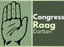 Every President of the Congress has his own Raag Darbari, a signature of the person's style