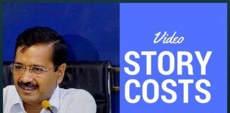 Video Story costs Dainik Jagran reporter his job