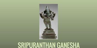 Sripuranthan Ganesha was identified in a museum in Toledo, Ohio after much research