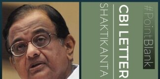 Some inconvenient questions for P Chidambaram regarding Supreme Court directed investigation into Aircel-Maxis deal