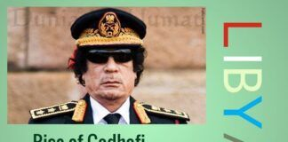 By some accounts, Gadhafi of Libya was worth $200 billion, making him the richest man in the world
