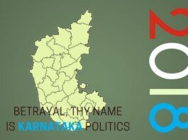 With casteism and moneybags dominating politics, it might be a long wait for people of Karnataka before a leader of stature can emerge.