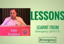 On the 40th anniversary of Dr. Swamy entering the Parliament, Dr. Swamy speaks about the lessons learnt from that event.