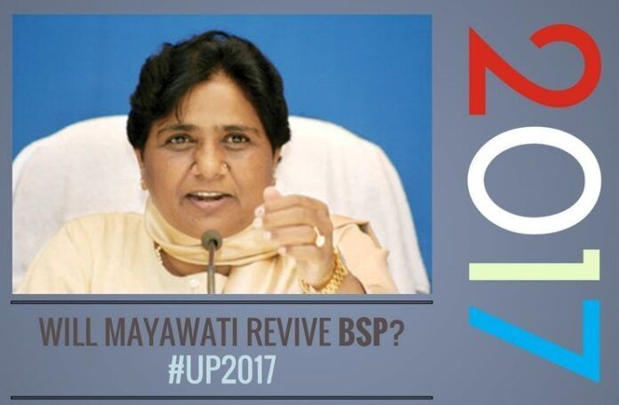 What would Mayawati have to do to resurrect BSP in UP?