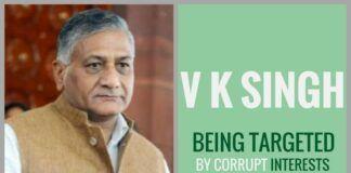 Swamy alleges that V K Singh is a target of corrupt forces