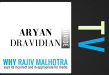 New excavations in the South and North India prove that there was no Aryan Dravidian divide