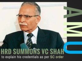 AMU VC in hot water, trying to explain his credentials and reply to the CAG findings on unauthorized visits abroad