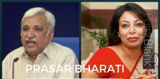Who will be the next CEO at Prasar Bharati?