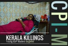 Mysterious accidents, unexplained murder all of young BJP leaders