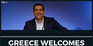 Greece welcomes investors