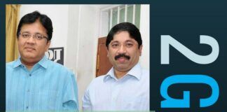 Aircel-Maxis scam – 2G Court rejects Maran petitions